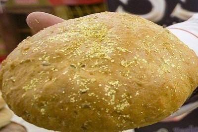 Золотой хлеб