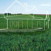 покупке земельного участка