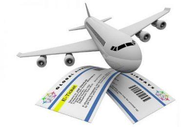 билеты на самолет онлайн