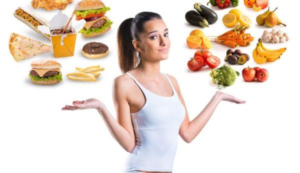 продукты, необходимые для похудения